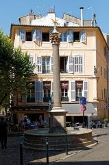 Fontaine des Augustins - Deutsch: Fontaine des Augustins in Aix-en-Provence