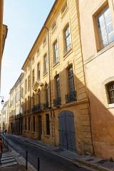 Hôtel d'Oraison - Deutsch: Hôtel d'Oraison in Aix-en-Provence