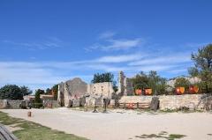 Hôpital (restes de l'ancien) -  Les Baux-de-Provence (Bouches-du-Rhône, France), ancien hôpital dit