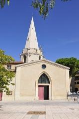 Chapelle Notre-Dame de Caderot - Deutsch: Berre-l'Étang: Kapelle Notre Dame de Caderot, Blick aus Süden
