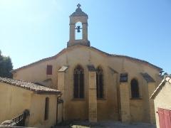 Eglise paroissiale Saint-Pierre - English:   France - Provence - Bouches-du-Rhône - Church St Peter in Jouques (apse view)
