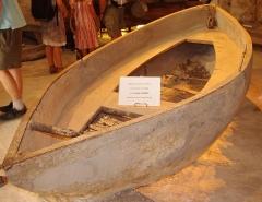 Ancien Palais des Comtes de Provence, actuellement musée du pays brignolais - Français:   brignoles bateau en ciment armé inventé par Lambot