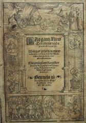 Eglise  et tour attenante - Deutsch: Zürcher Bibel, 1524: Neues Testament