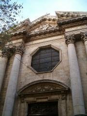 Cathédrale Sainte-Marie-de-la-Seds -  Façade de la Cathédrale de Toulon. Décembre 2006.