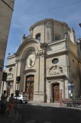Chapelle de l'Oratoire - Deutsch: Avignon, Chapelle de l'Oratoire