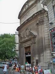 Eglise Saint-Martial, devenue Temple Protestant - Français:   Temple Saint Martial durant le festival d\'Avignon 2011