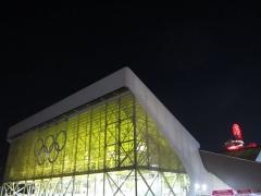 Hôtel de Montfaucon -  Aquatics at night   2012 Summer Olympics