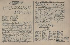 Livrée de Viviers  ou livrée Gaillard de la Motte ou Collège de Croix - German poet