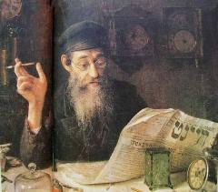 Livrée de Viviers  ou livrée Gaillard de la Motte ou Collège de Croix - Русский: Часовщик. 1914