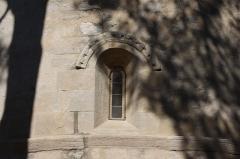 Chapelle de Notre-Dame-d'Aubune - Deutsch: Kapelle Notre-Dame d'Aubune in Beaumes-de-Venise