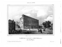 Amphithéâtre (temple dans un hémicyle précédé d'un nymphée) - Album du Dauphiné - tome IV, litographie du théatre romain à Orange (Vaucluse), vue de la facade