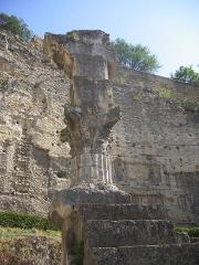 Forum romain autrefois identifié comme Gymnase romain -  Gymnase romain d'Orange