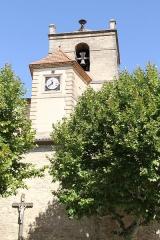 Eglise Notre-Dame de Romégas - English: Church Notre-Dame-de-Roumegas in La Tour-d'Aigues (Vaucluse, France)