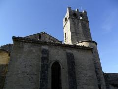 Ancienne cathédrale et cloître -  Vaison, Cathédrale Notre-Dame de Nazareth