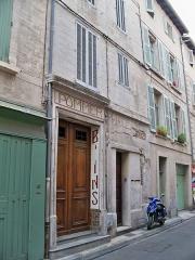 Etablissement de bains Pommer - Français:   Porte des Bains Pommer d\'Avignon, bains publics classés