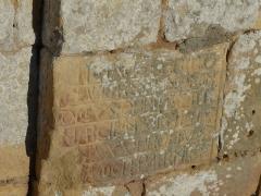 Eglise Saint-Martin - Français:   Inscription à côté du portail de l\'église Saint-Martin, Limeuil, Dordogne, France.