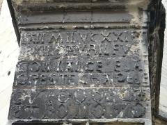 Couvent de Sainte-Marthe - Français:   Inscription sur le contrefort sud-est de la chapelle Saint-Jean-Baptiste, Périgueux, Dordogne, France.