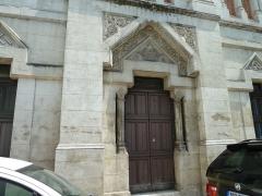 Ancienne loge maçonnique - Français:   Loge maçonnique de Périgueux