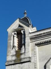 Ancienne loge maçonnique - Français:   À l\'angle des rues Saint-Front et Notre-Dame, lucarne du temple maçonnique de Périgueux, Dordogne, France.
