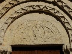 Eglise Saint-Pierre de Faye - Français:   Le tympan du portail de l\'église Saint-Pierre de Faye, Ribérac, Dordogne, France.