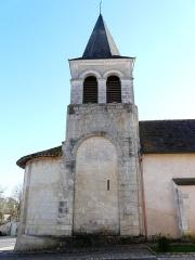 Eglise Saint-Vincent - Français:   Le clocher de l\'église Saint-Vincent, Saint-Vincent-Jalmoutiers, Dordogne, France.