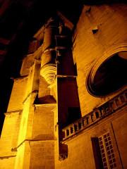 Ancienne église Sainte-Marie -