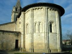 Eglise Saint-Pierre - English: Église Saint-Pierre d'Avensan