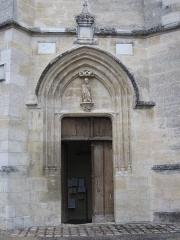 Eglise Saint-Saturnin - Français:   Portail de l\'église Saint-Saturnin de Baurech (gironde)