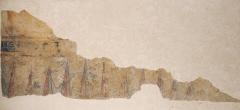 Ancien cloître - Français:   Peinture murale cloître de Saint-Macaire