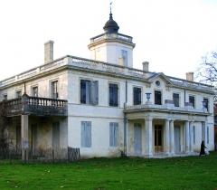 Domaine de Certes -  Château de Certes - Audenge - Gironde - France  Auteur/author: P.Charpiat 2006