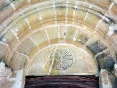 Eglise Saint-Vincent de Xaintes - Français:   Église Saint-Vincent-de-Xaintes de Belhade, dans le département français des Landes