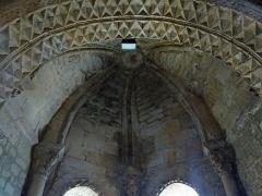 Eglise Saint-Géraud - Français:   Monsempron-Libos - Église Saint-Géraud - Absidiole sud - Voûte