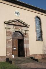 Ancienne synagogue - Deutsch: Synagoge in Bouxwiller im Département Bas-Rhin (Region Alsace-Champagne-Ardenne-Lorraine/Frankreich), Eingang