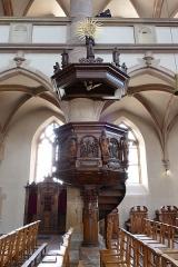 Ancienne église des Jésuites, ou église catholique Saint-Georges -  Alsace, Bas-Rhin, Église Saint-Georges de Molsheim, ancienne église des Jésuites (1618) (PA00084798, IA67006097).  Chaire à prêcher (1631):        This object is classé Monument Historique in the base Palissy, database of the French furniture patrimony of the French ministry of culture,under the referencesPM67000752 and IM67009672. беларуская (тарашкевіца)| brezhoneg| català| Deutsch| English| español| suomi| français| magyar| italiano| македонски| Plattdüütsch| português| українська| +/−