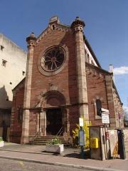 Ancienne synagogue - Synagogue façades sur cour et sur rue ouest et sud, escalier ouest avec rampe et console sculptée