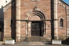 Ancienne synagogue - Deutsch: Synagoge (Obernai) in Obernai im Département Bas-Rhin in der Region Grand Est (Frankreich), Eingang