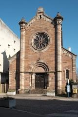 Ancienne synagogue - Deutsch: Synagoge (Obernai) in Obernai im Département Bas-Rhin in der Region Grand Est (Frankreich), Westfassade