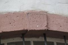 Synagogue - Deutsch: Synagoge in Pfaffenhoffen im Département Bas-Rhin (Region Alsace-Champagne-Ardenne-Lorraine/Frankreich), Inschrift mit der Jahreszahl 1791 über dem Eingang