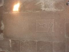 Chapelle Saint-Nicolas - Français:   Pierre tombale dans la chapelle Saint-Nicolas, abbaye de Niedermunster, Bas-Rhin, France