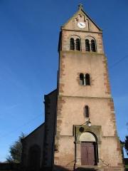 Eglise protestante de Scharrachbergheim -  Tour et clocher de l'église protestante de Scharrachbergheim-Irmstett dans le Bas Rhin.