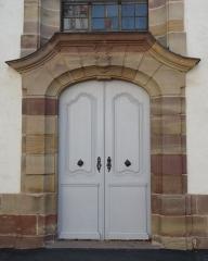 Eglise protestante Sainte-Aurélie - Français:   Porte latérale (du milieu) de l\'église Sainte-Aurélie de Strasbourg.