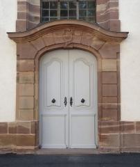 Eglise protestante Sainte-Aurélie - Français:   Porte latérale (troisième, de gauche à droite) de l\'église Sainte-Aurélie de Strasbourg.