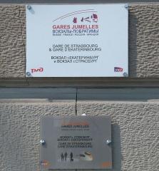 Gare ferroviaire centrale - Français:   Plaque commémorative Gares jumelles Strasbourg - Iekaterinbourg.