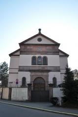 Synagogue -  Synagogue de Colmar, Colmar, Alsace, France
