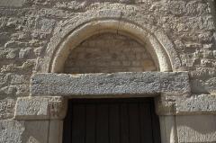 Couvent - Deutsch: Kirche Saint-Jacques-le-Majeur (Jakobus der Ältere) in Feldbach im Département Haut-Rhin (Elsass/Frankreich), Seitenportal