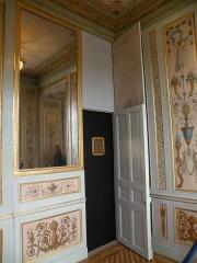 Ancien hôtel Saint-Florentin, puis hôtel de Talleyrand, actuellement consulat des Etats-Unis - Français:   Hôtel de Saint-Florentin