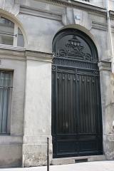 Immeuble, en bordure du Palais-Royal - Deutsch: 10 rue de Montpensier in Paris (1. Arrondissement)