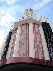 Cinéma Rex - Façade du Grand Rex à Paris
