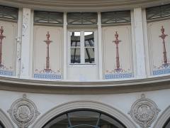 Galerie Colbert - English: Detail of the rotunda of the Galerie Colbert: Paris 2nd arr.