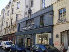 Ancien hôtel Gigault de La Salle, ou hôtel André-d'Arbelles, ou hôtel Biliotti - English: Back of the Hôtel Gigault de La Salle (8 rue des Petits-Pères, Paris 2nd arrondissement).